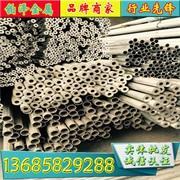 铝2A11合金 河南铝直销2A11厂家批发规格齐