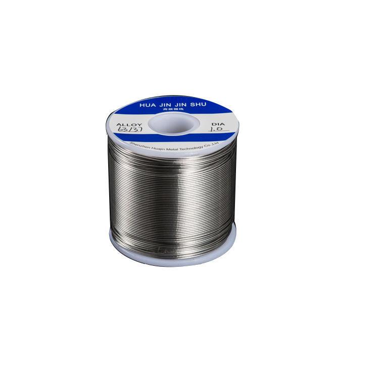 锡厂有铅锡线63/37 家用小电器专用锡线易上锡1.2mm有铅锡线63a