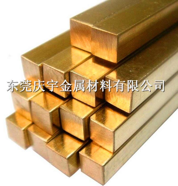 H62黄铜方棒,国标棒H62铆料黄铜方棒,13*13MM
