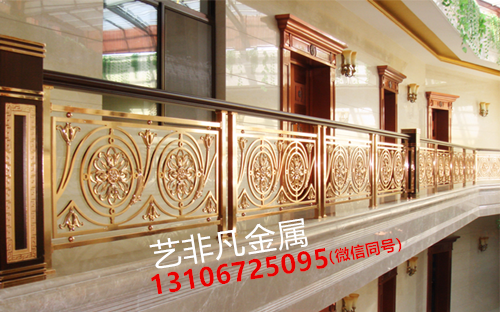 这样的铝雕刻板弧形楼梯护栏 你爱吗