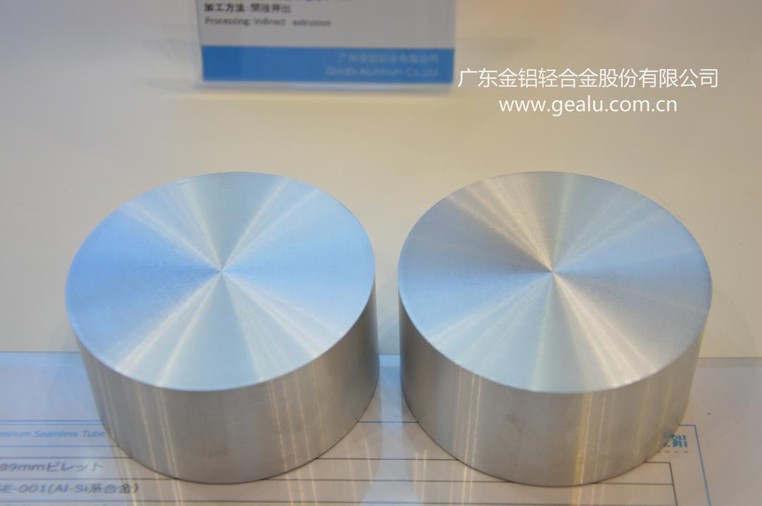耐磨铝硅合金4032棒材,可锻造,可应用于汽车发动机活塞