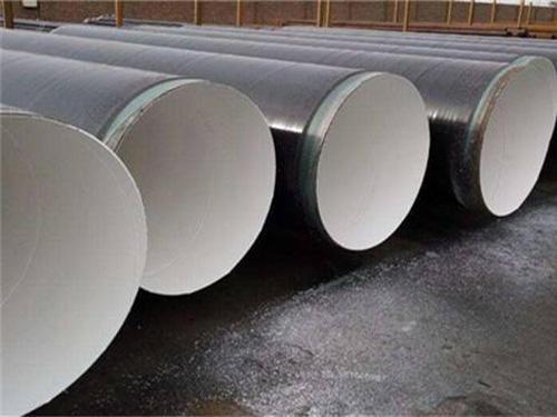 内壁环氧树脂防腐钢管_沧州兴轩管道设备有限公司