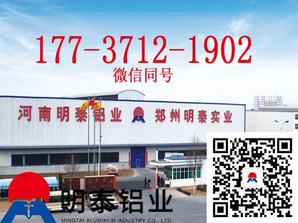 北京5052花纹铝板生产厂家价格