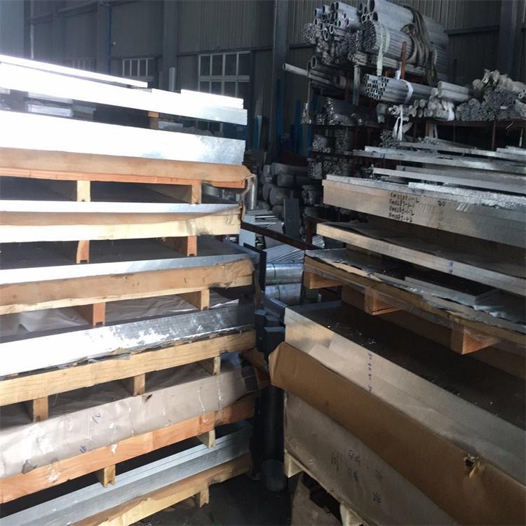 铝板 西南铝 2024 特殊规格定做