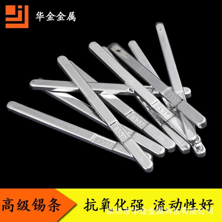 锡厂直销有铅锡条sn60pb40焊锡条足度锡条波峰焊用低温锡条