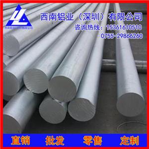 直销厂家6061铝合金 德国2A12硬质铝棒 航空铝棒料