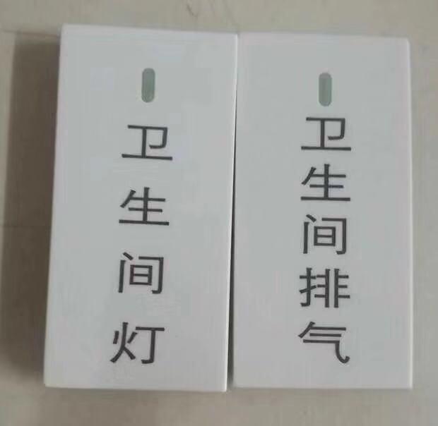 彩票首存送彩金 奉贤金属激光打标机20瓦价格/软件X4下载