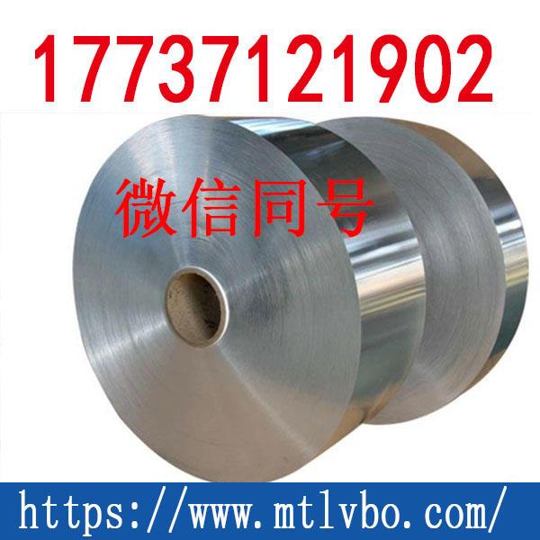 明泰8011瓶盖铝箔生产厂家价格