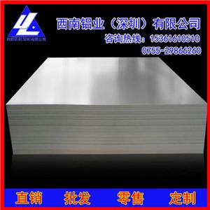 厂家料 2024镜面铝板 耐磨5083硬铝板 8mm冷轧铝板