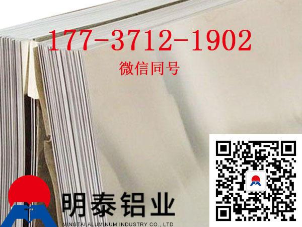 河南5005铝合金生产厂家高强度铝板价格