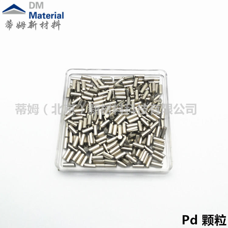 Pd-定制高纯钯靶材,溅射镀膜贵金属Pd靶材-蒂姆新材料
