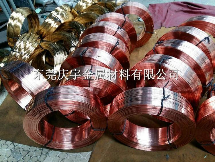 长期出售H63黄铜插头线黄铜扁线1.45*6.25|直冲半硬料