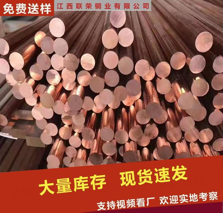 环保国标QSn6.5-0.1磷铜棒 QSn7-0.2磷铜棒