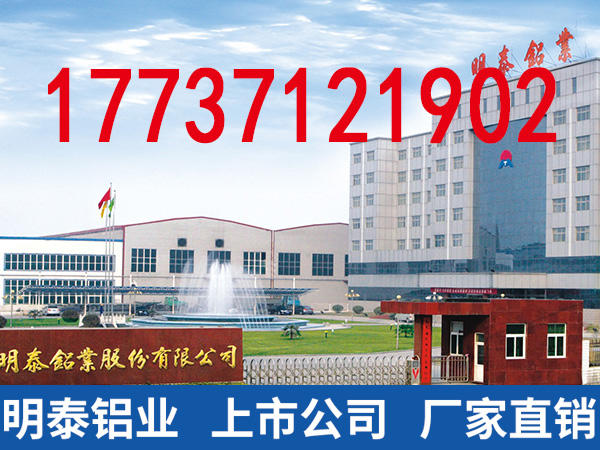 郑州5052合金铝板厂家加工价格