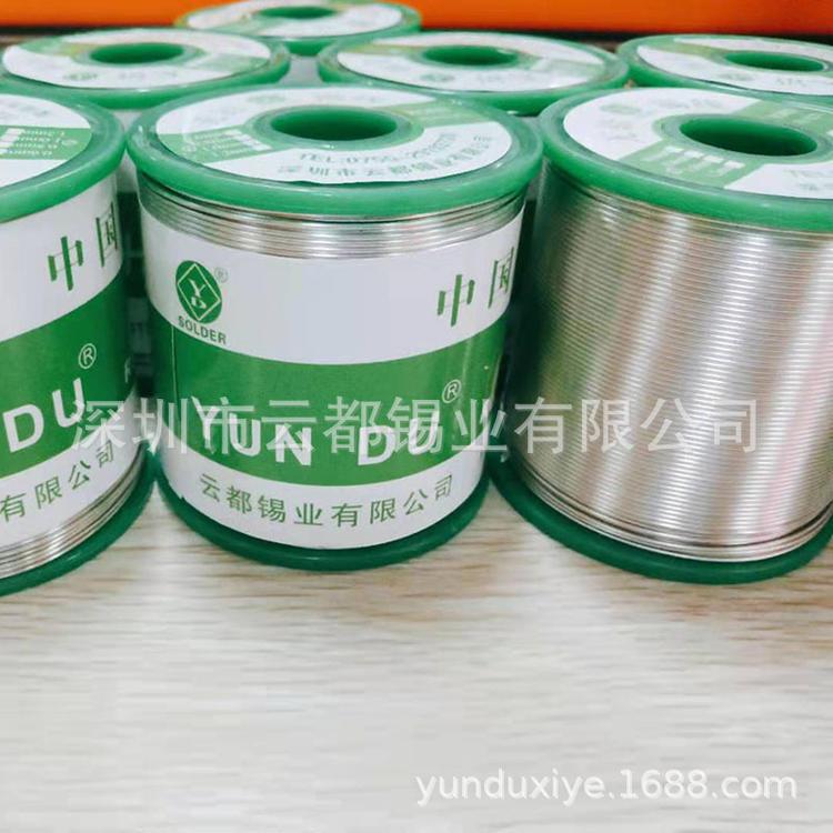 Sn99.3/Cu0.7 无铅焊锡丝0.8mm 100PPM以下 1千克/卷 10卷/箱