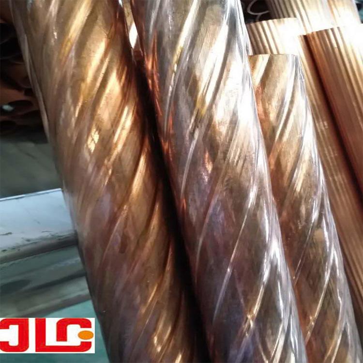 紫铜管  咨询热线-13806760933/1373530/1177
