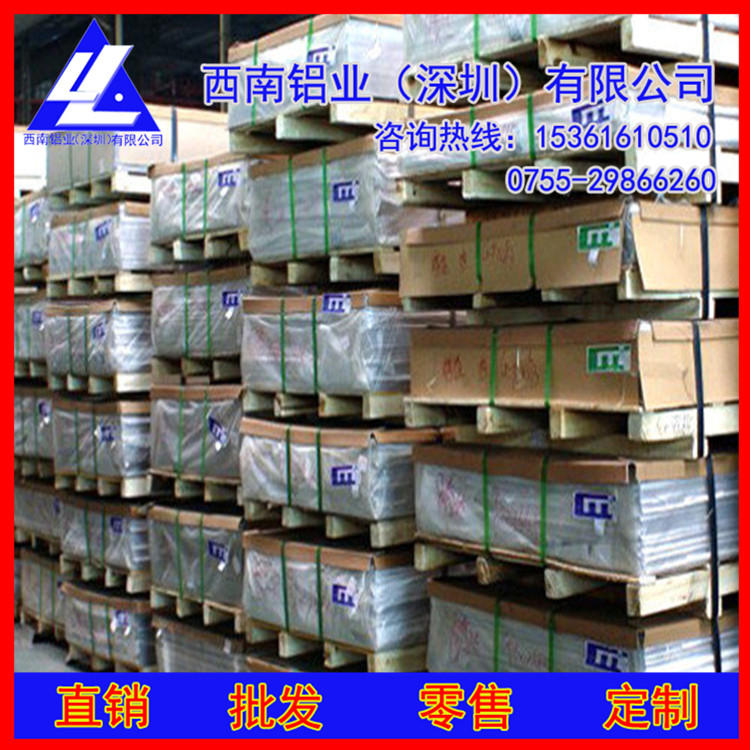 2A14铝板价格 防腐用5083防锈铝板 15mm厚度/纯铝板
