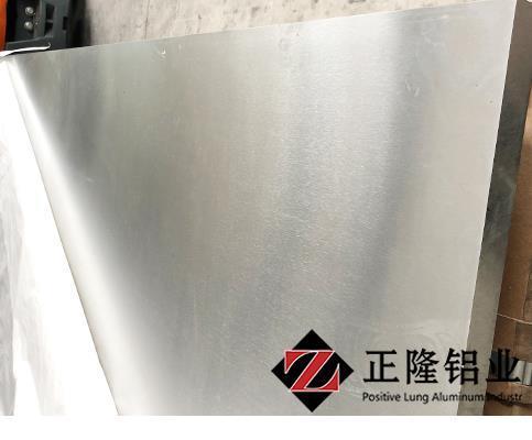 5083-H111铝板价格5083-H111铝板厂家