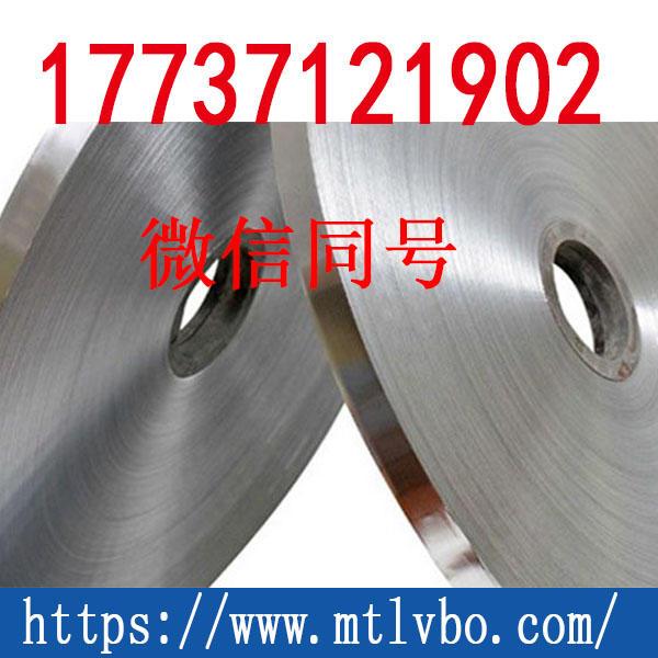 东莞5182瓶盖料生产厂家铝合金价格