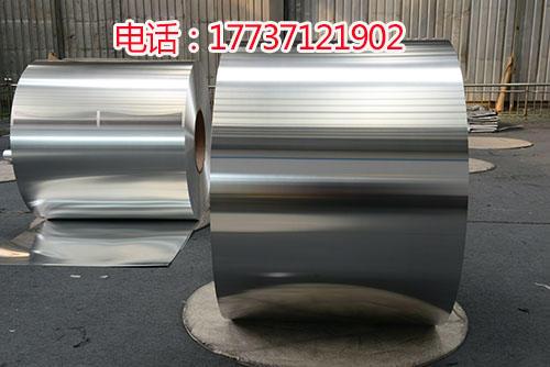 山东6061铝卷厂家合金价格
