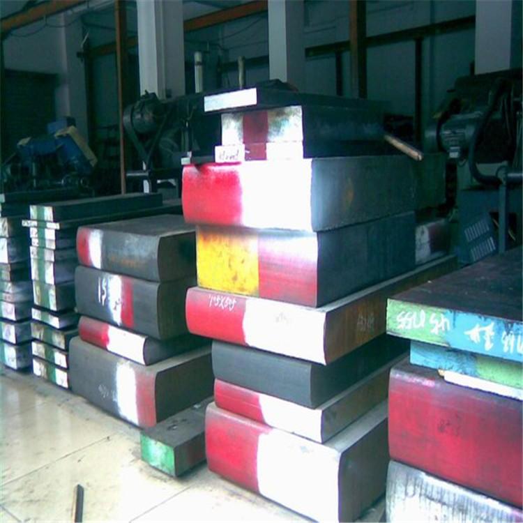 日本大同冷作模具钢DC53圆钢 钢板DC53棒材 黑皮料DC53钢材