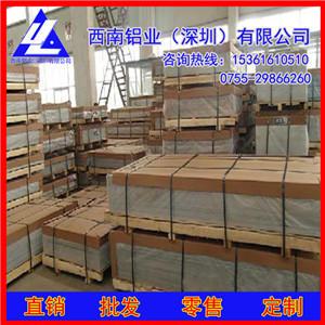 1050铝卷板 A6061超厚铝板50mm 耐高温/氧化铝板材