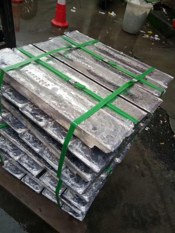 长期大量出售国标1#电解铅,国标9999铋锭,国标1#银板,三氧化二锑(70%含量),欢迎致电洽谈。 联系人:朱15616830606 另长期收购铅泥、铁粉、粗铅,量大价优!