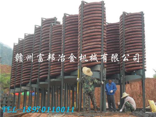 沙金矿螺旋溜槽BLL-1200钛铁溜槽 洗煤泥塑料溜槽