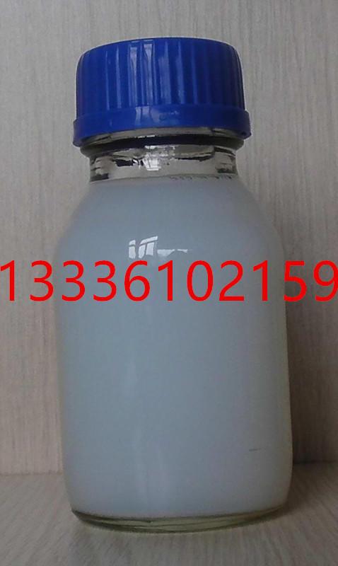 纳米氧化锌分散液(高浓度)