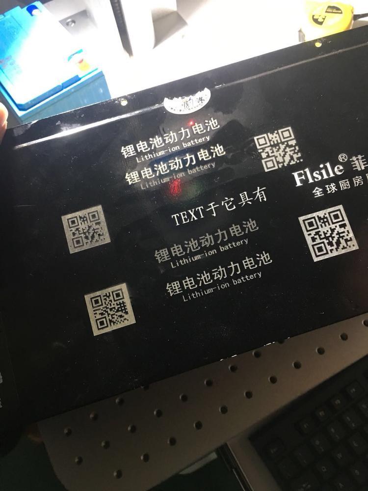 光纤激光打标机 彩票首存送彩金铝合金门窗激光打标机刻字机低价出售