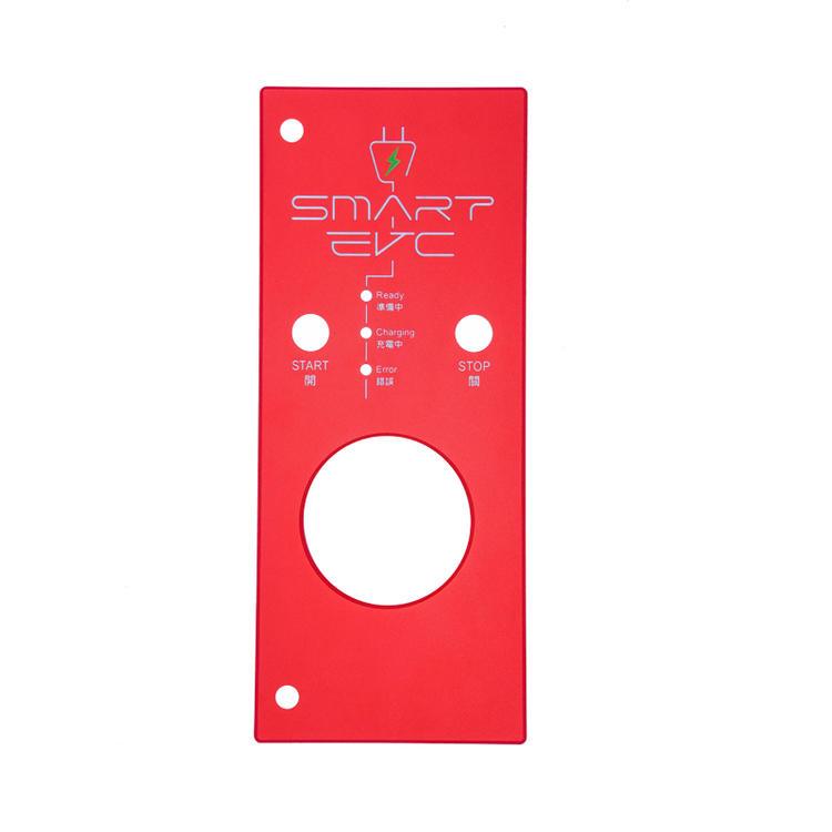 铝合金面板CNC加工厂家按需定制-长鸿精密