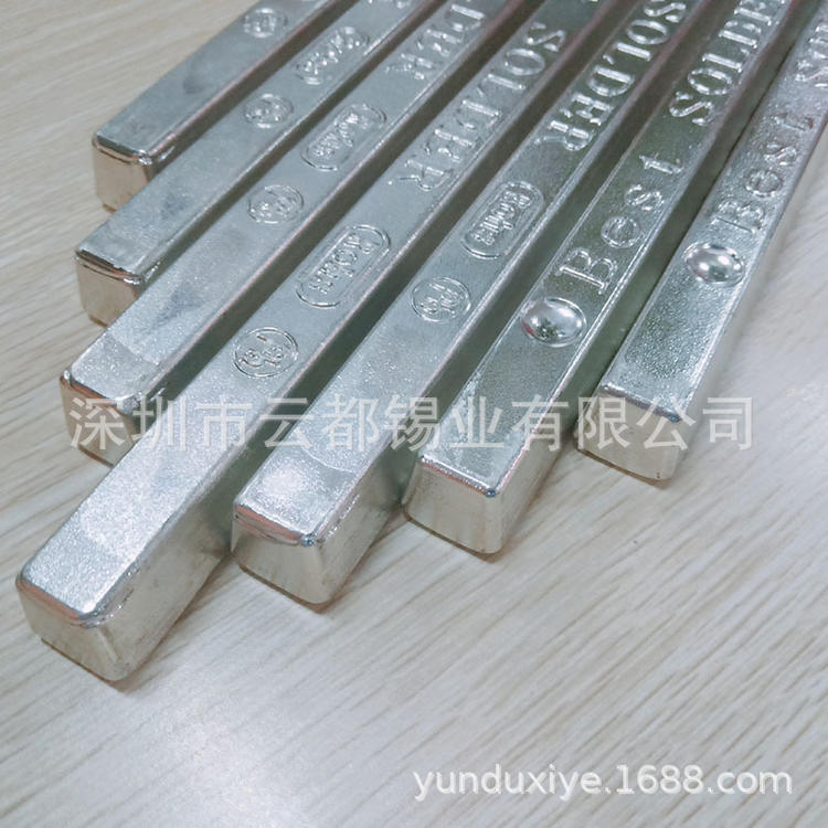 供应批发优质电解63A 55A 45A焊锡条 价格优惠 保质