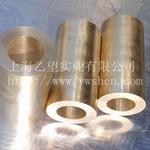 铝量一般不超过11.5%,有时还加入适量的铁、镍、锰等元素,以进一步改善性能。铝青铜可热处理强化,其强度比锡青铜高,抗高温氧化性也较好。         有较高的强度 良好的耐磨性 用于强度比较高的螺杆、螺帽、铜套、密封环等,和耐磨的零部件,最突出的特点就是其良好的耐磨性。