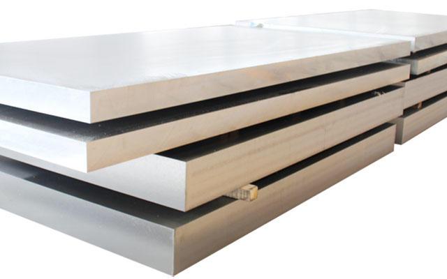郑州7050铝板生产厂家明泰铝业全国直销价格