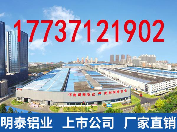 山东6082铝板生产厂家批发价格