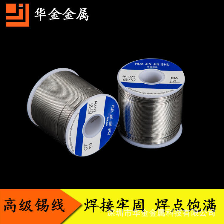 锡线厂直销焊锡丝电子耐磨药芯焊锡丝 国标63a锡丝有铅锡线0.8mm