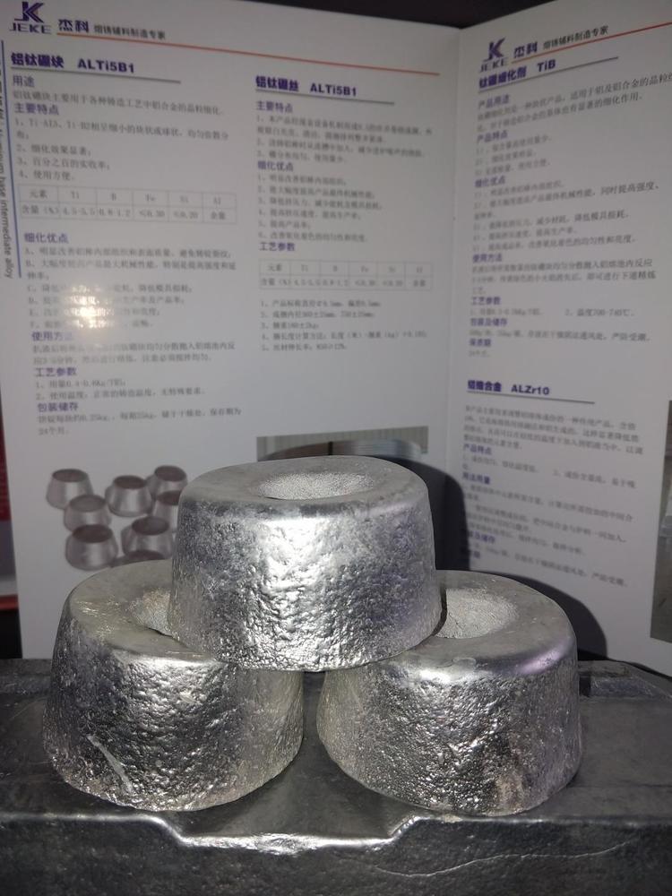 铝基中间合金 杰科 AlTi5BRE10 铝硼中间合金