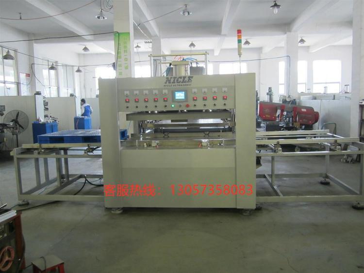 PPE大塑料川字格托板热板焊接机