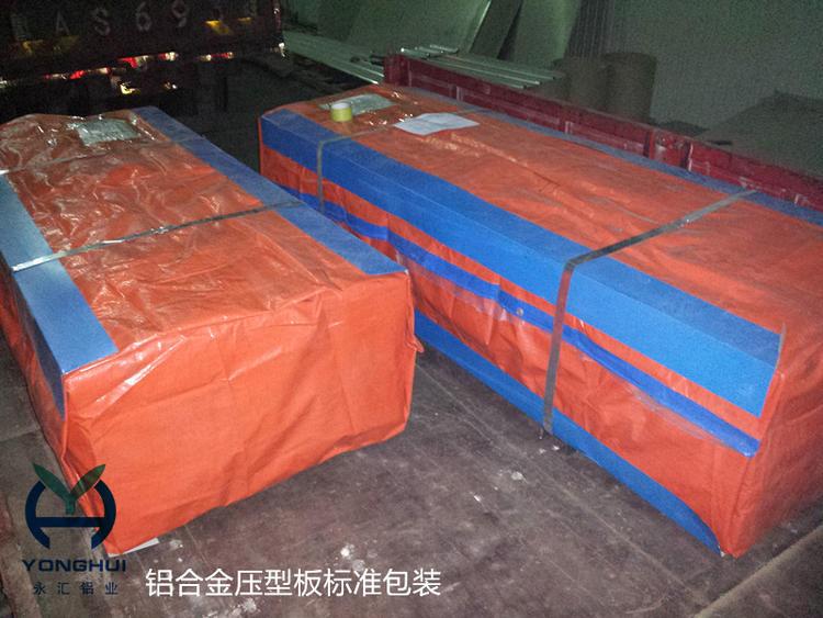 铝合金压型板瓦楞铝板生产厂家