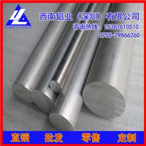 A1100铝棒批发价 易车削6061铝棒 高精密7075铝棒材
