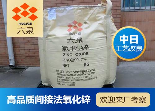 陶瓷 避雷器 饲料 磁性材料 压敏电阻专用  联系17317220173