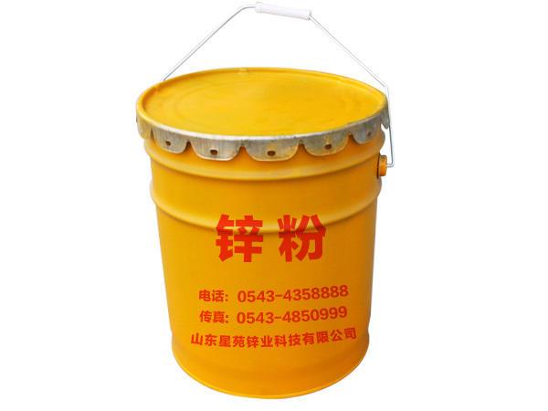 18-200目锌粉