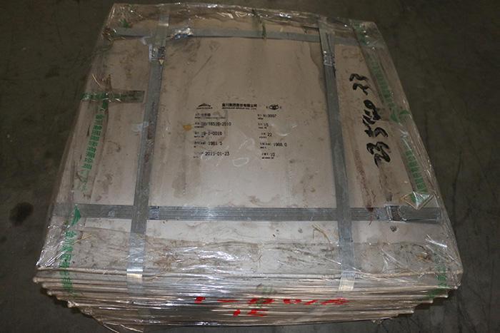 长期出售金川电镀专用镍 9997