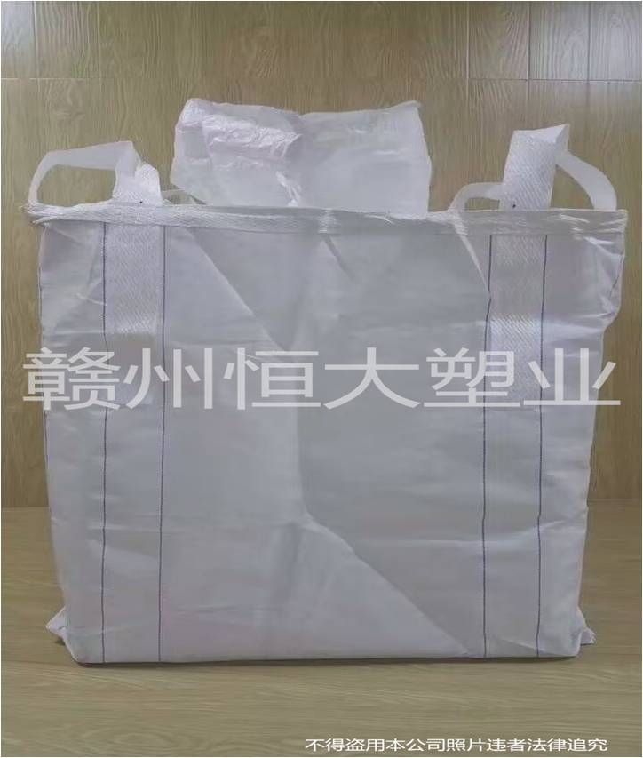 专业生产吨袋集装袋导电袋太空包底托等塑料包装产品