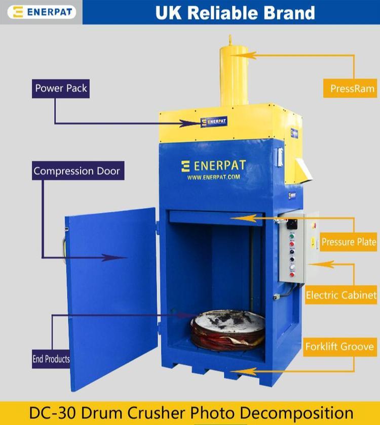 恩派特油桶压扁机立式液压油桶打包机