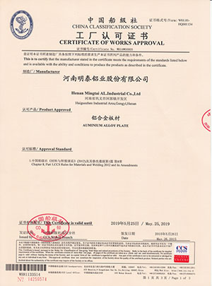 明泰CSS证书