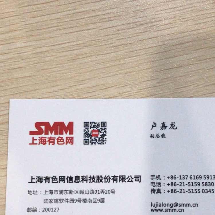 SMM龙哥