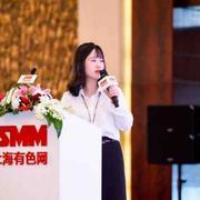 刘梦月-SMM铅锌分析师